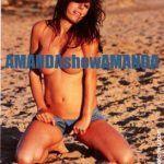 Amanda Despedidas de soltero y fiestas de amigos y grupos en Benidorm